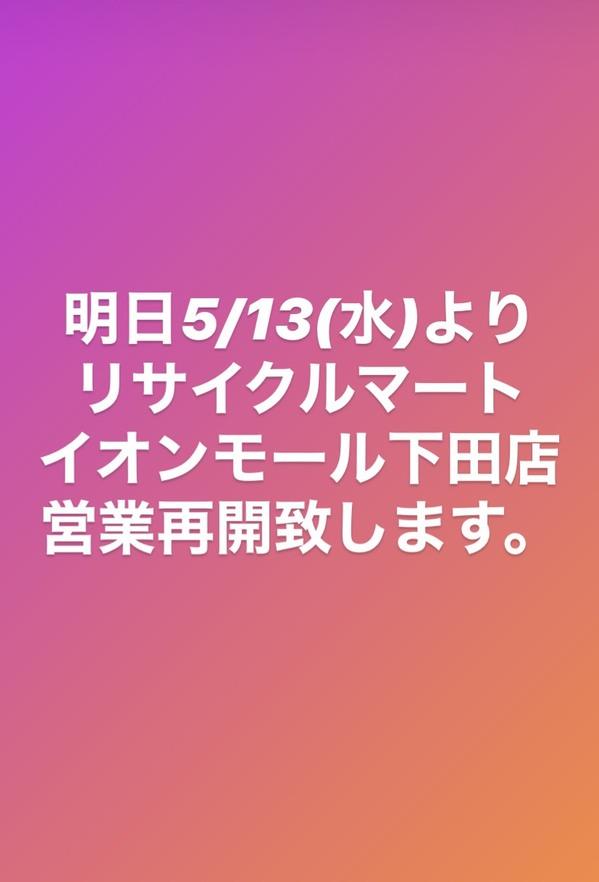 S__139624511.jpg