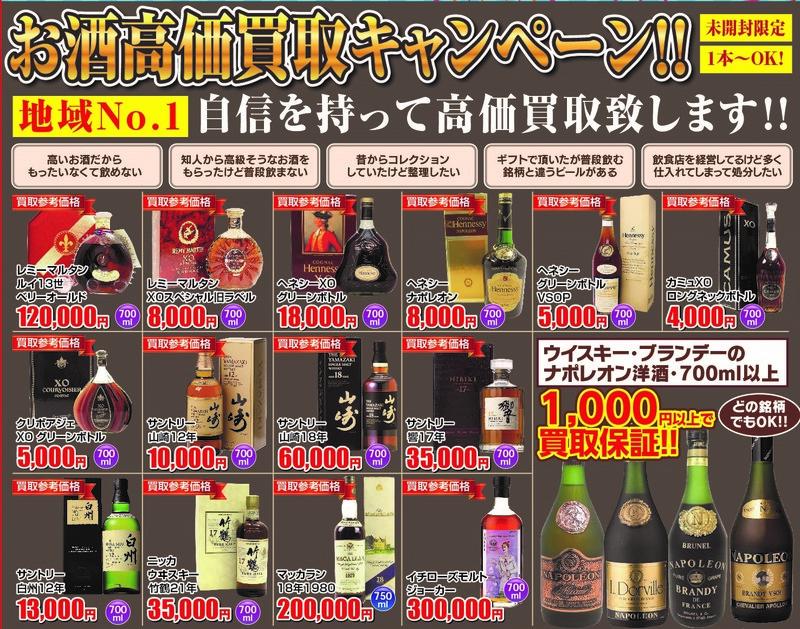 2021.8-9月①酒.jpg