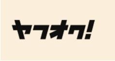 ヤフオクバナー.jpg